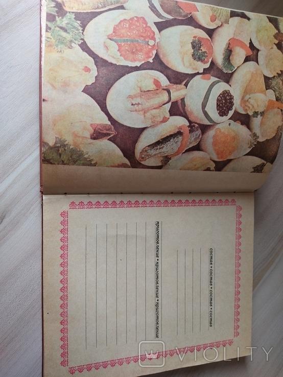 Книга для записи кулинарных рецептов, фото №5