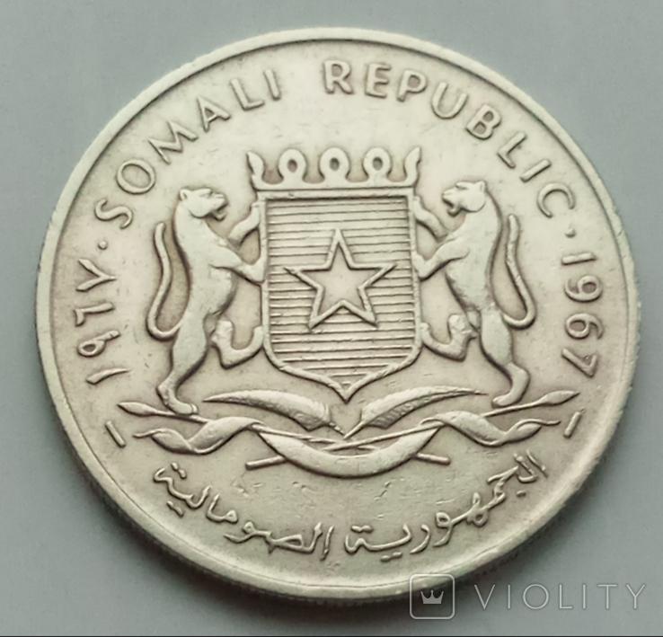 1 шиллинг 1967 г. Сомали, фото №3