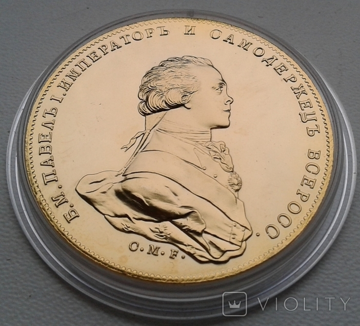 Императорская русская коллекция медальных монет. Proof. Копия., фото №2