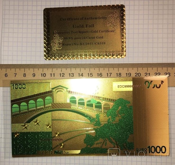 Позолоченная сувенирная банкнота 1000 Euro в защитном файле + сертификат / сувенір, фото №4