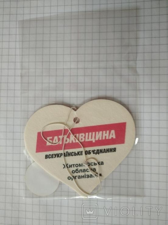 Сувенирный ароматизатор в машину (автомобиль)., фото №3