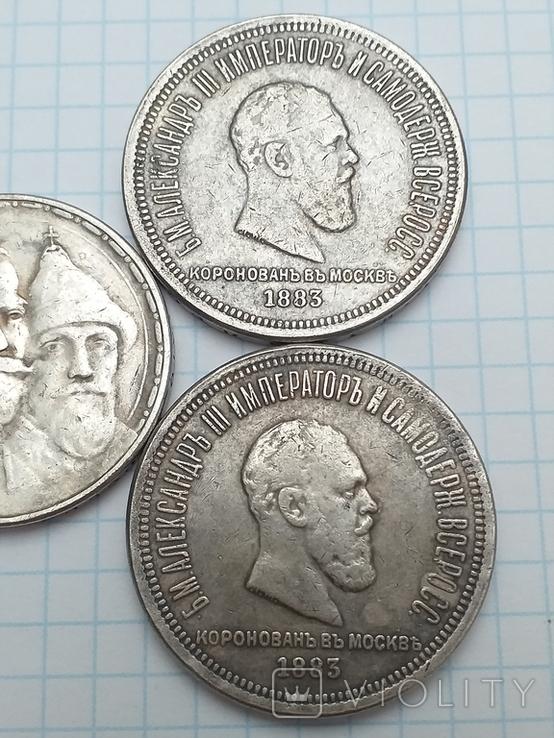 Рубль 5 шт, копия, фото №5