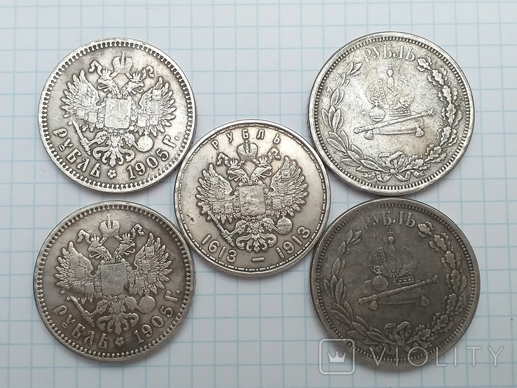 Рубль 5 шт, копия, фото №6