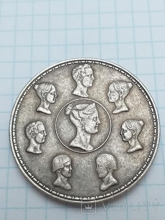 Рубль 1856 года, копия, фото №5