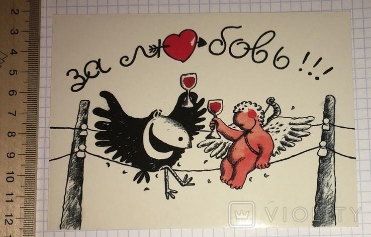 Открытка чистая: За любовь!!! / худ-к Л. Симбирцева, изд-во Нью Тон, фото №3
