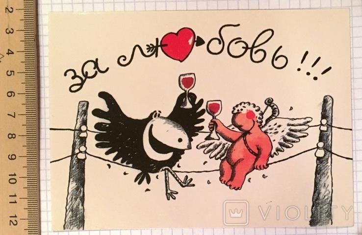 Открытка чистая: За любовь!!! / худ-к Л. Симбирцева, изд-во Нью Тон, фото №2