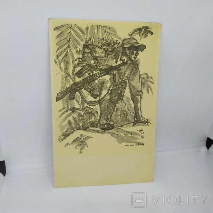 Открытка Вьетнам. Солдат с автоматом. чистая, фото №2