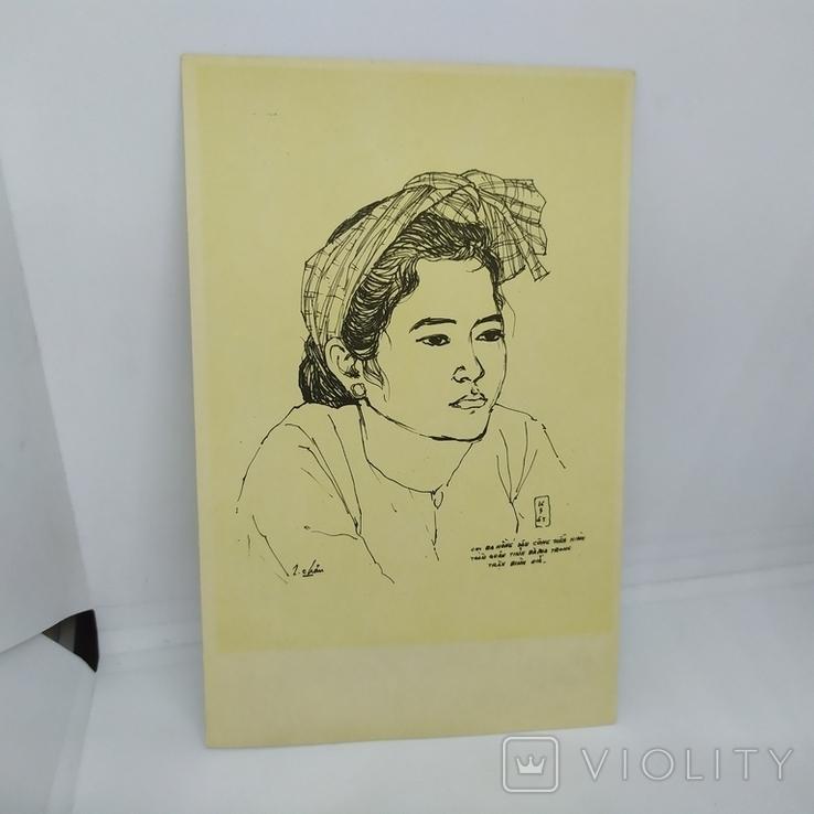 Открытка Вьетнам. Портрет Девушки. чистая, фото №2