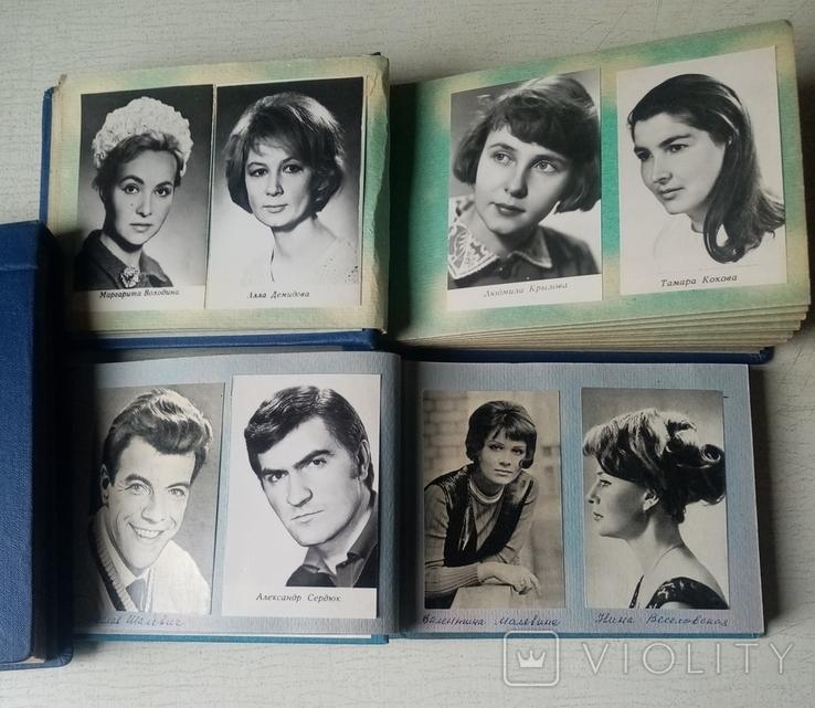Альбомы с актёрами и актрисами фото 218 шт., фото №6