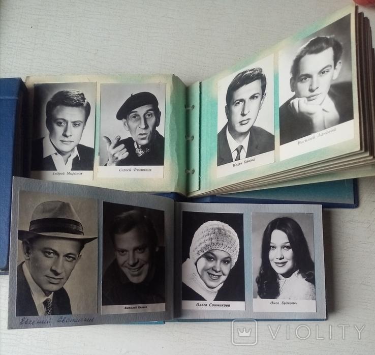 Альбомы с актёрами и актрисами фото 218 шт., фото №7