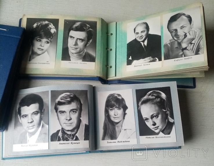 Альбомы с актёрами и актрисами фото 218 шт., фото №8