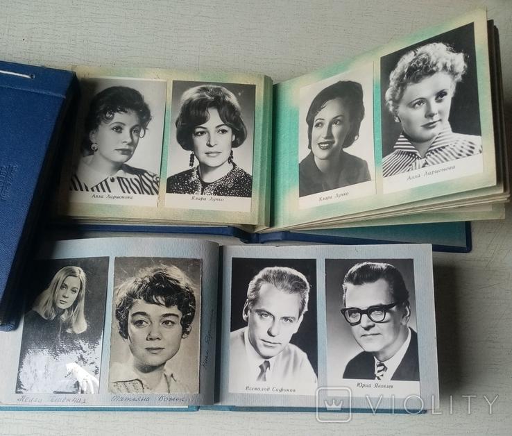 Альбомы с актёрами и актрисами фото 218 шт., фото №9