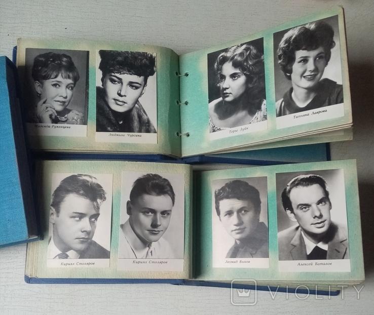 Альбомы с актёрами и актрисами фото 218 шт., фото №10