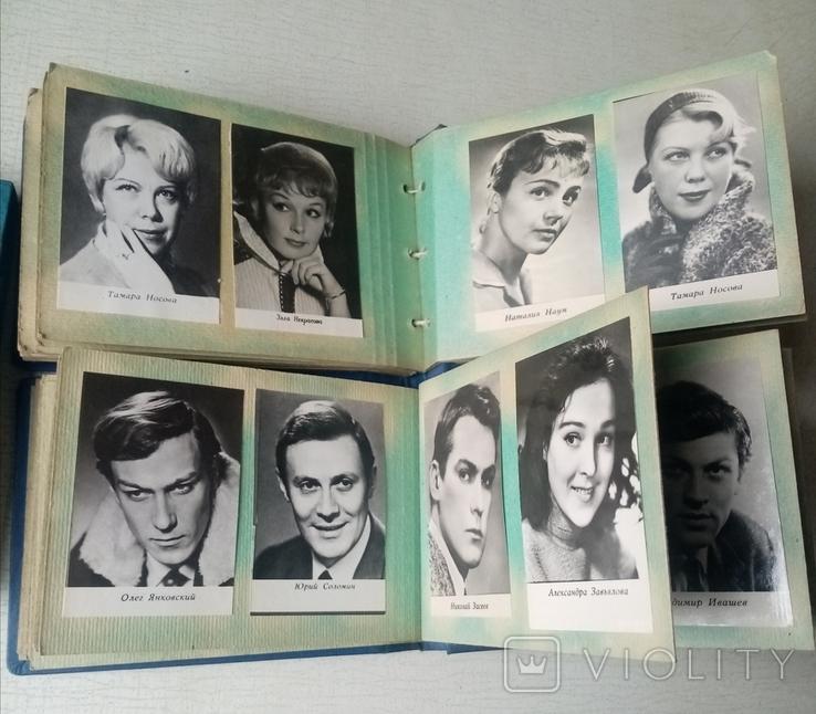 Альбомы с актёрами и актрисами фото 218 шт., фото №13
