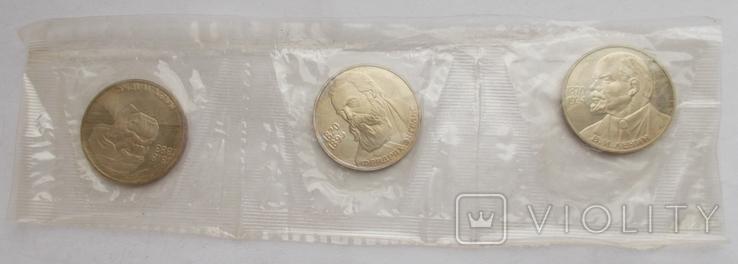 1 рубль новоделы 1988 г. сцепка 3 шт., фото №2