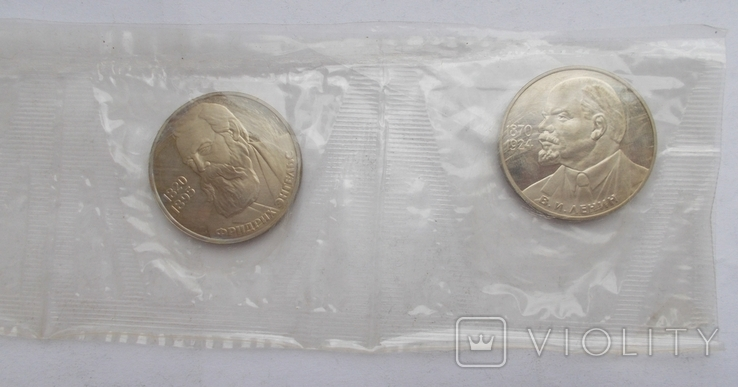 1 рубль новоделы 1988 г. сцепка 3 шт., фото №4