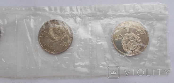 1 рубль новоделы 1988 г. сцепка 3 шт., фото №7