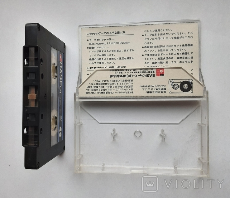 Аудиокассета BASF LH - 46 (Jap 1980), фото №5