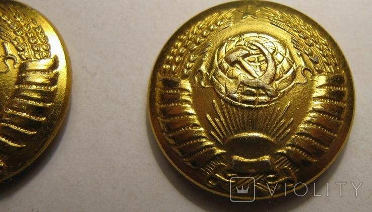 Пуговицы генеральские, 1963 г., 2.4 см., фото №5