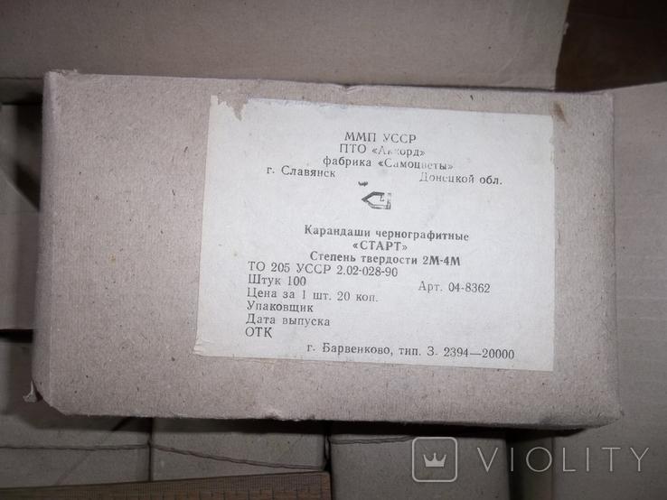 """Карандаши чернографитные.""""Старт.""""СССР.1000 штук.10 упаковок.2м-4м.143 мм., фото №11"""