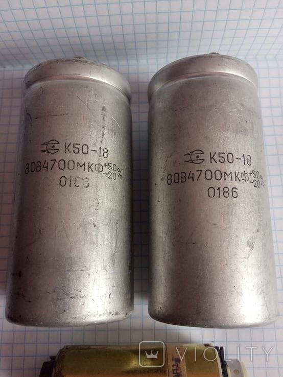 Конденсаторы К50-18 2 шт + бонус, фото №3