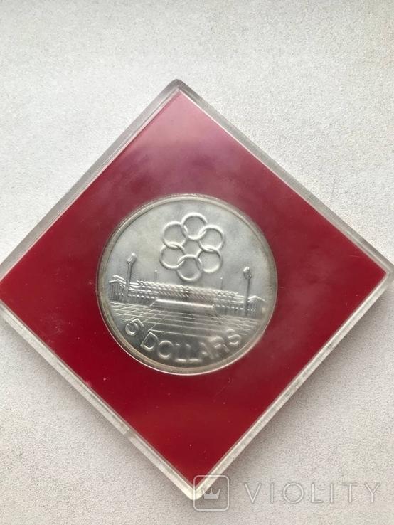 Сингапур 5 долларов 1973., фото №2