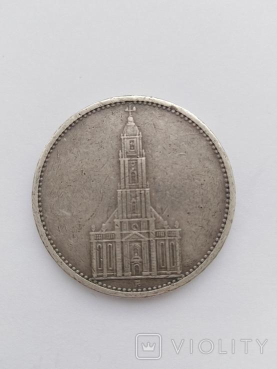 """5 Рейхсмарок 1935 г. """"Гарнизонная церковь в Потсдаме"""", фото №2"""