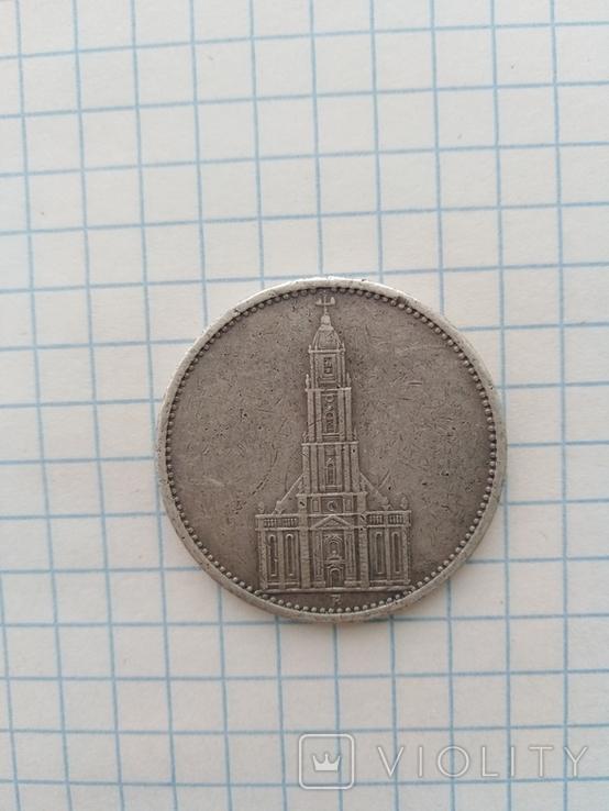 """5 Рейхсмарок 1935 г. """"Гарнизонная церковь в Потсдаме"""", фото №6"""