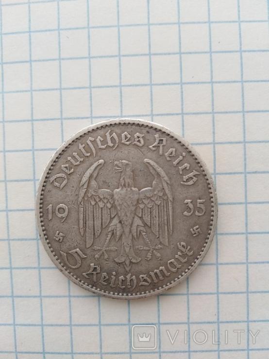 """5 Рейхсмарок 1935 г. """"Гарнизонная церковь в Потсдаме"""", фото №7"""