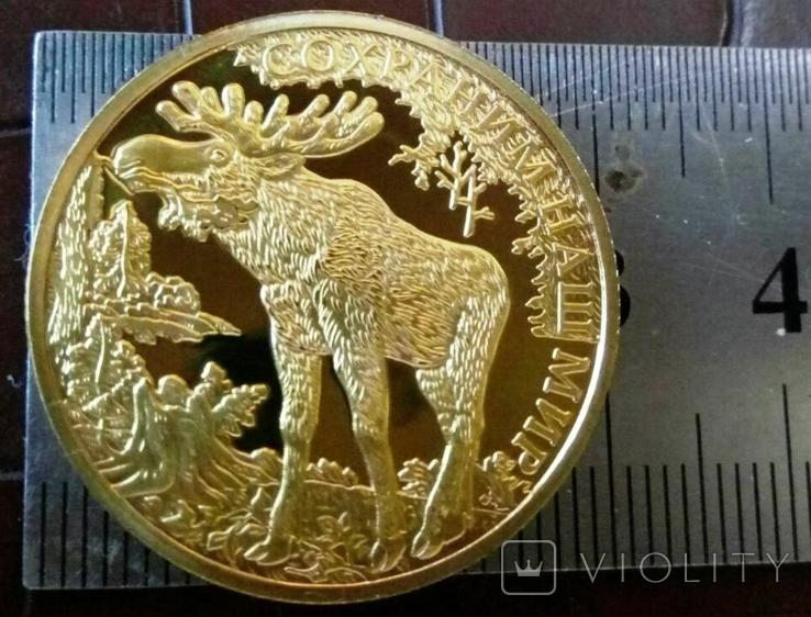 100 рублів 2015 року Росія -копія золотої ,магнітна, позолота 999, фото №2