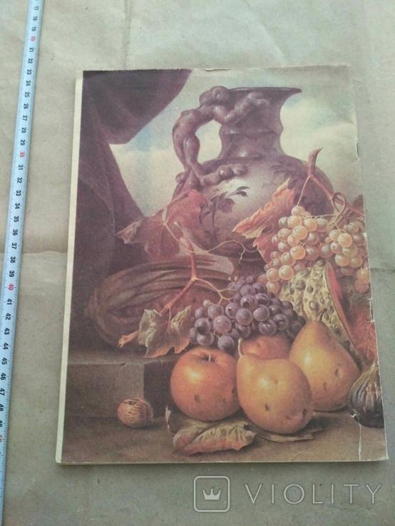 Заготовки впрок 1991р Ягод фруктов Орехов, фото №3