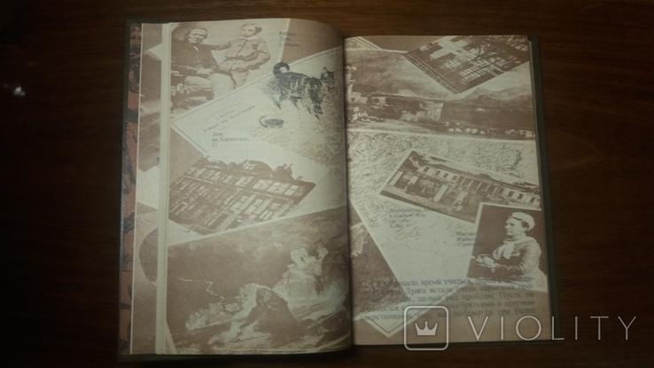 Писатели о писателях. Р. Олдингтон. Стивенсон. Москва - Книга 1985г., фото №5