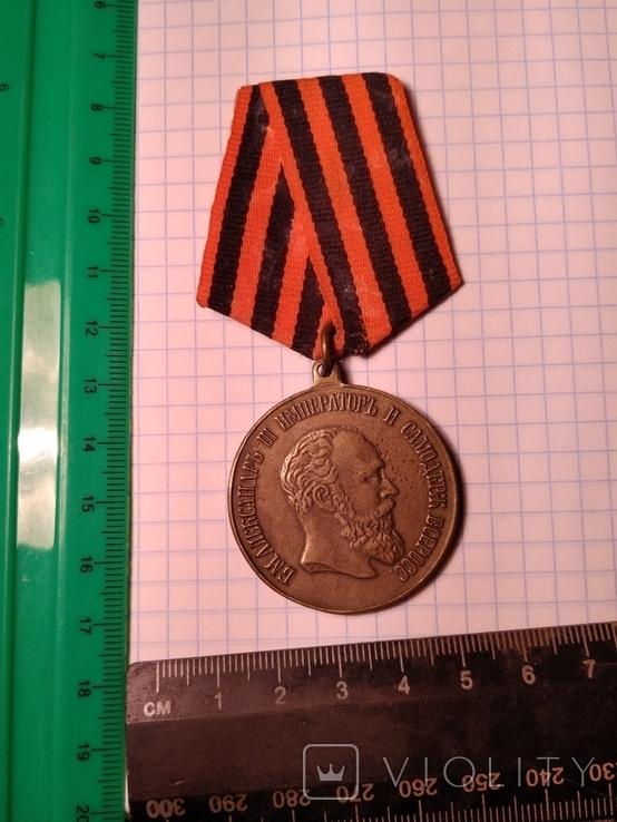 За Усердие копия., фото №2