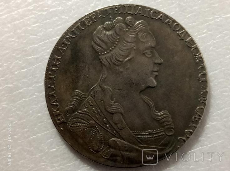 1 рубль 1727 год копия С42, фото №2