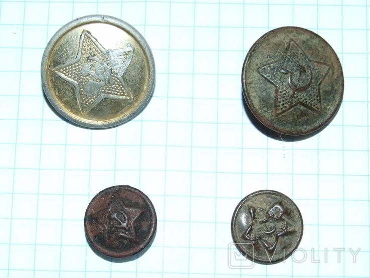 4 пуговицы СА СССР (две большие и две малые), фото №2