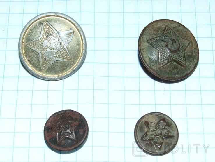 4 пуговицы СА СССР (две большие и две малые), фото №3