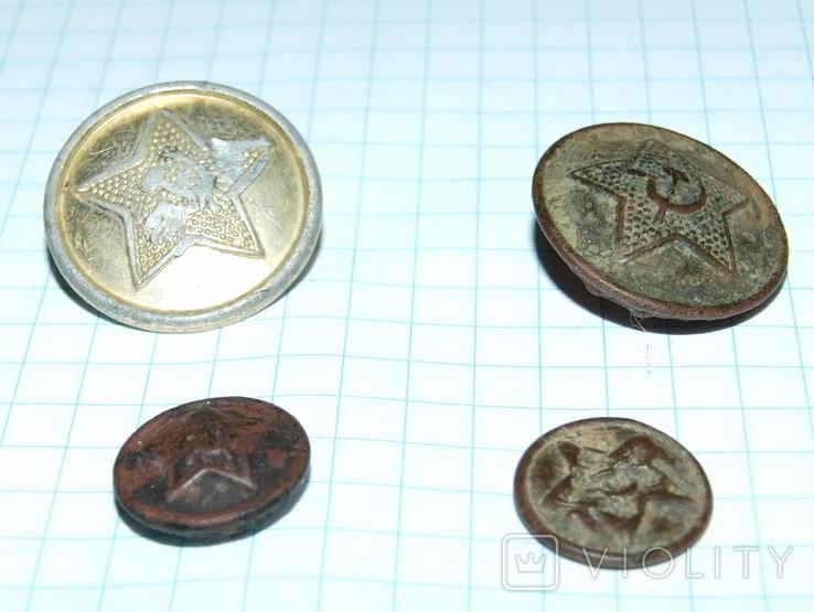 4 пуговицы СА СССР (две большие и две малые), фото №4