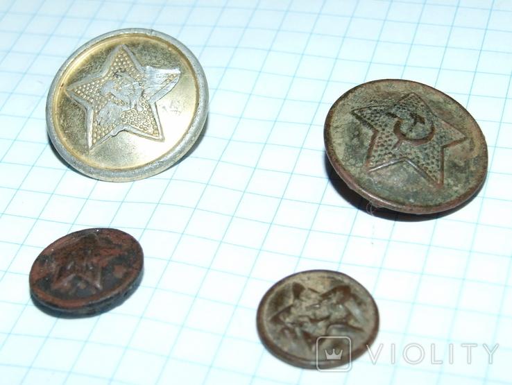 4 пуговицы СА СССР (две большие и две малые), фото №5
