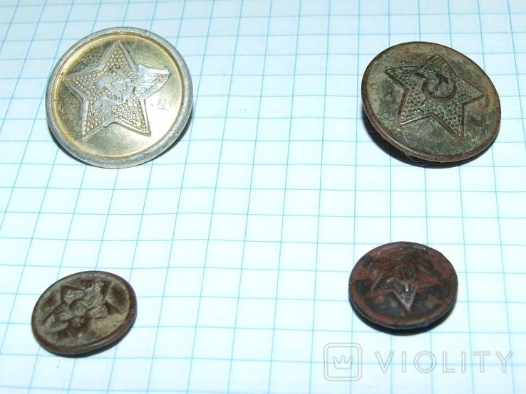 4 пуговицы СА СССР (две большие и две малые), фото №8