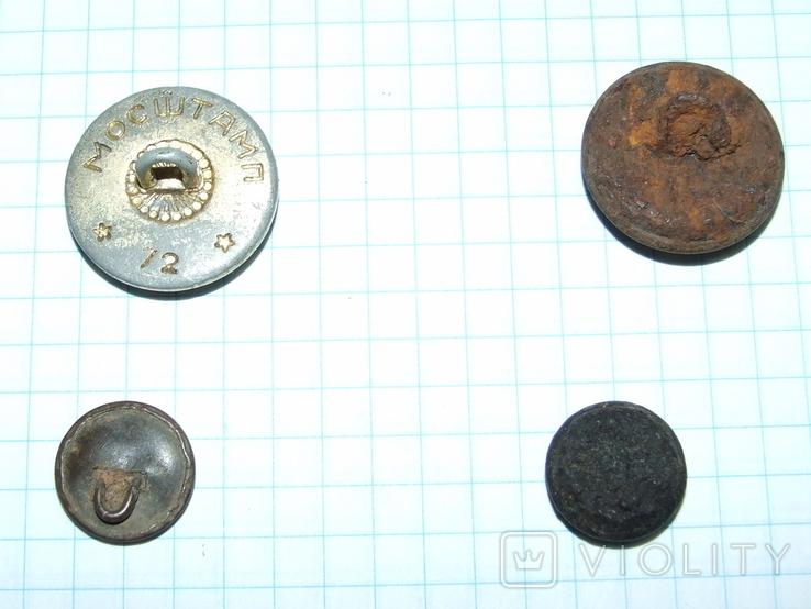 4 пуговицы СА СССР (две большие и две малые), фото №10