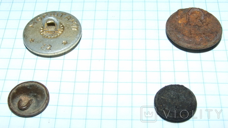 4 пуговицы СА СССР (две большие и две малые), фото №11