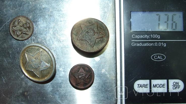 4 пуговицы СА СССР (две большие и две малые), фото №13