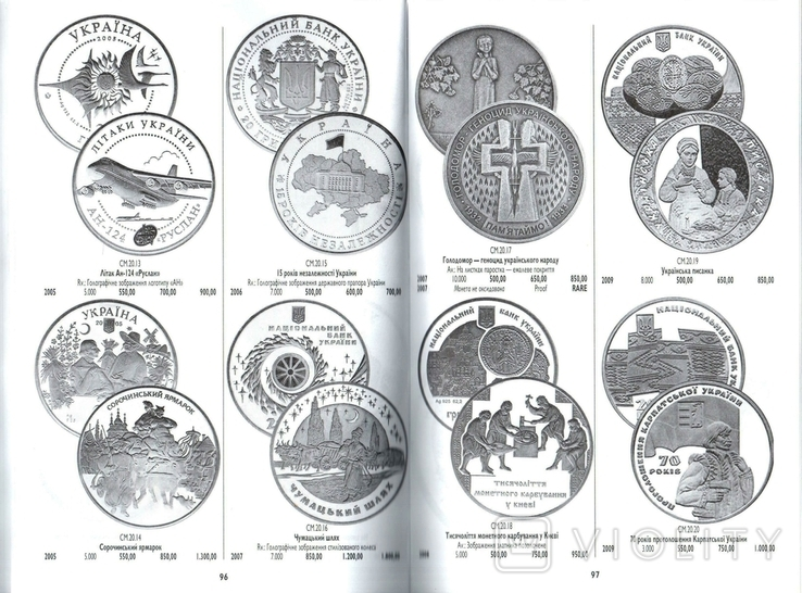 Каталог Монети України 1992-2010 - Загреба., фото №8