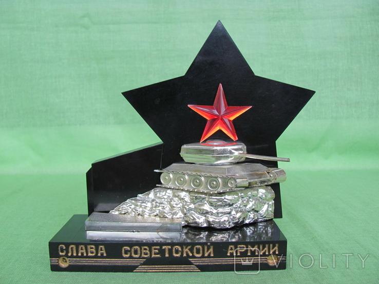 """Сувенир """" Слава Советской армии """" тяжелый СССР, фото №2"""