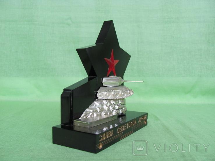 """Сувенир """" Слава Советской армии """" тяжелый СССР, фото №3"""