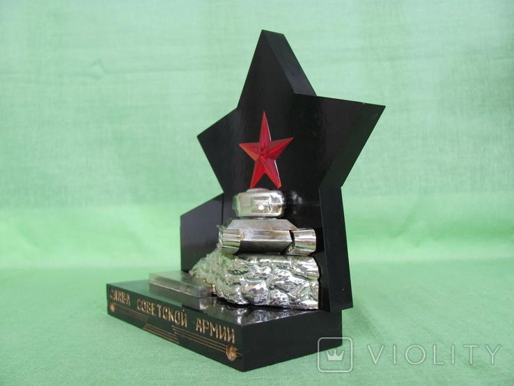 """Сувенир """" Слава Советской армии """" тяжелый СССР, фото №7"""
