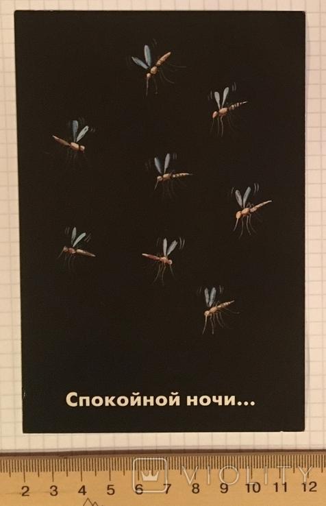 Открытка чистая: Спокойной ночи... / худ-к Г. Рассказова, фото №3