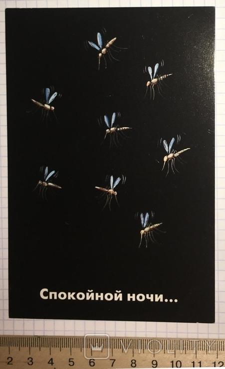Открытка чистая: Спокойной ночи... / худ-к Г. Рассказова, фото №2