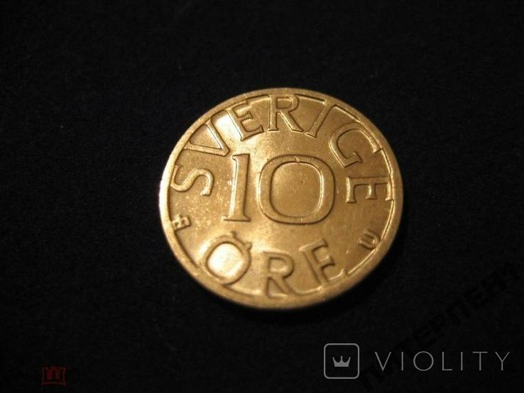 Швеция 10 эре 1985 U, фото №2