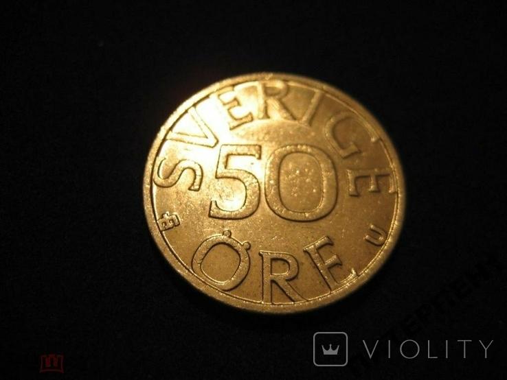 Швеция 50 эре 1982 U, фото №2